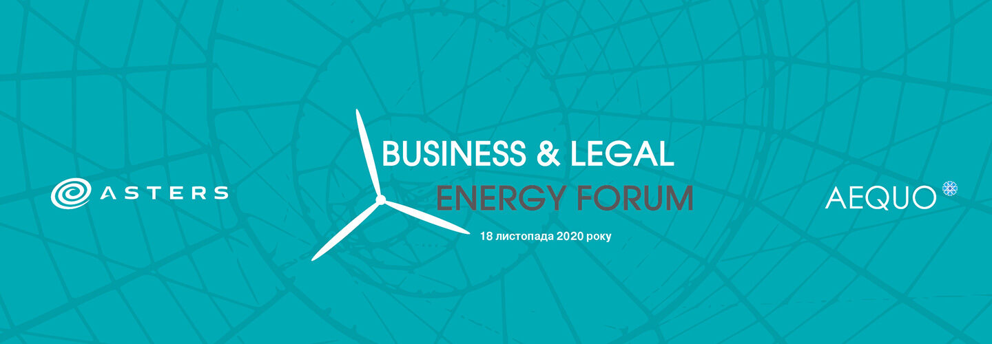V Business & Legal Energy Forum