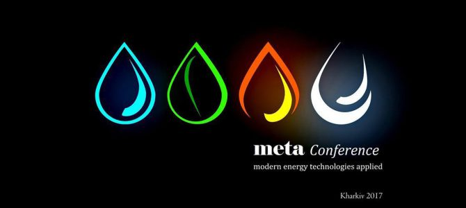 МЕТА Conference: modern energy technologies applied